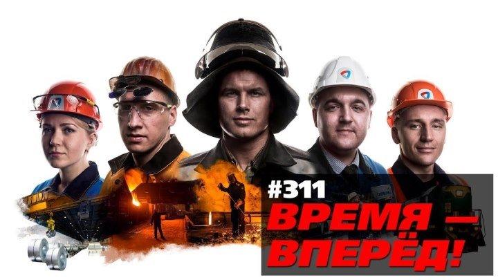 В Россию возвращаются люди и капиталы. Что происходит?