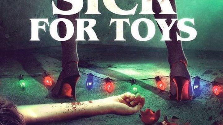 Особые игрушки (2018) триллер ужасы НОВИНКА!