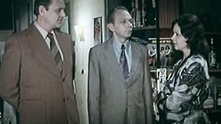 Три ненастных дня_1978 (детектив)