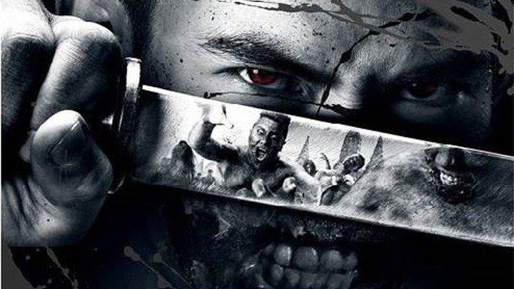 Черная смерть HD(2015)Ужасы,Драма