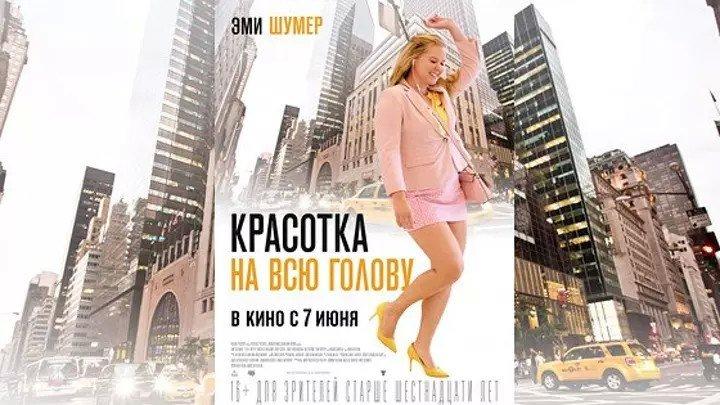 Hurliqo (Horij Kino Uzbek Tilida)HD 2018 Komedia