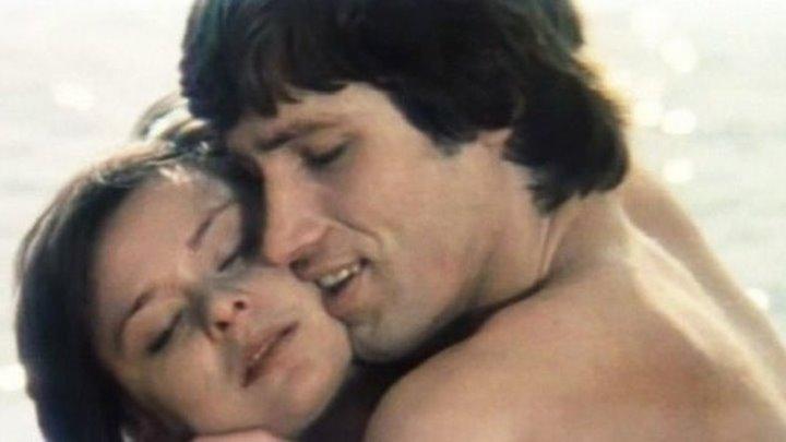 """""""Не могу сказать """"Прощай"""" (1982)"""