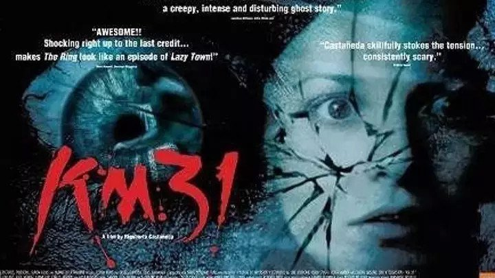 31-й км (2006) триллер, детектив