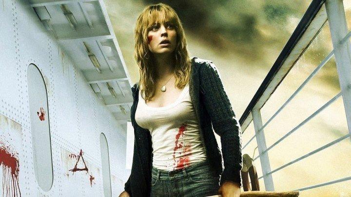 Треугольник (2009).HD(детектив, триллер, ужасы)
