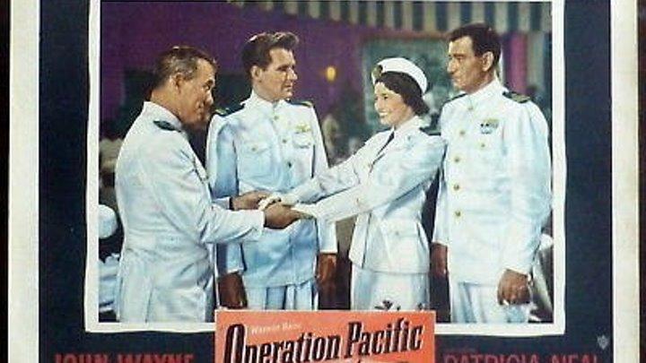Operation Pacific 1951 with John Wayne, Patricia O'Neal and Ward Bond