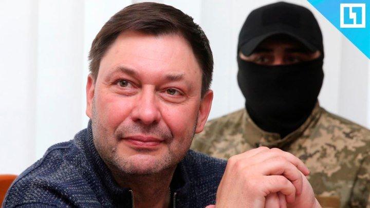 Жена журналиста РИА-Новости Вышинского о задержании в Киеве