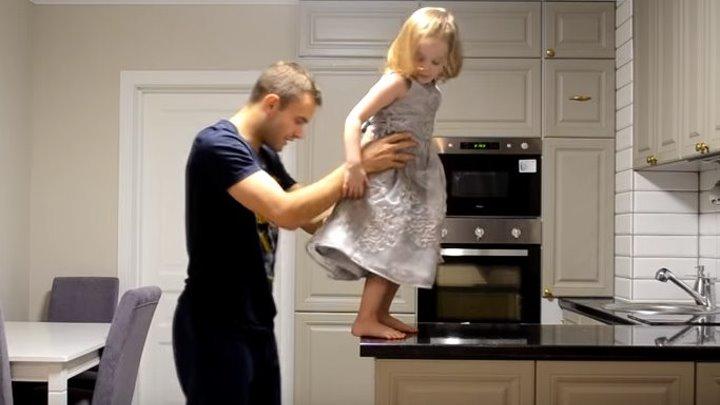 Папа играет с дочкой. Падение вслепую. Вот это доверие!!!