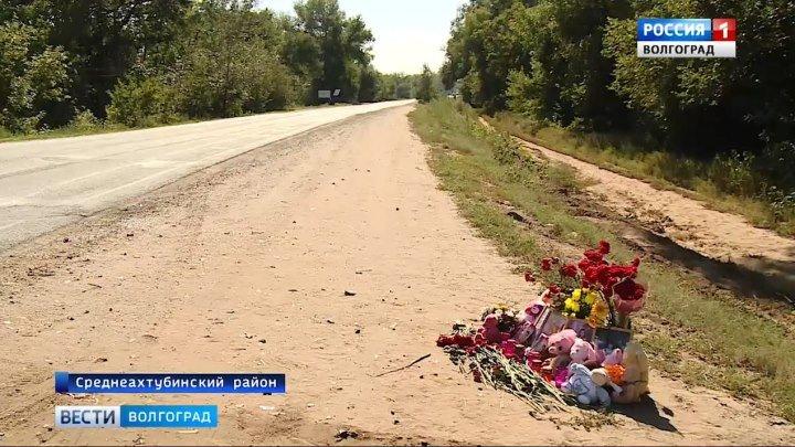 Арестован подозреваемый по делу о ДТП, в котором погибла семья из Волжского