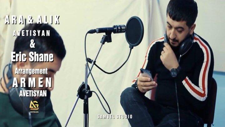 ARA & ALIK AVETISYAN & ERIC SHANE - Gisher e Gisher - █▬█ █ ▀█▀ (Cover New Version) /Music Video/ (www.BlackMusic.do.am) 2018