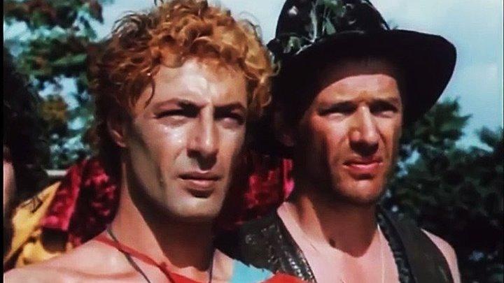 Веселая хроника опасного путешествия (1986) СССР приключения, музыка