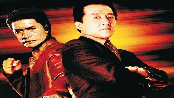 Озорные парни (1986) Канал Джеки Чан