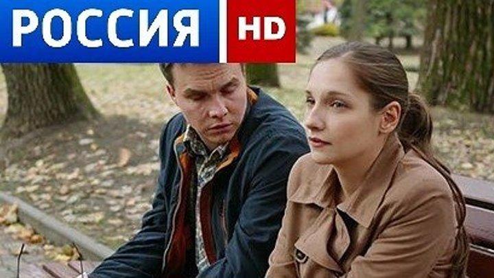 """РУССКИЙ ФИЛЬМ 'ВСЕЛЕНСКИЙ ЗАГОВОР"""""""