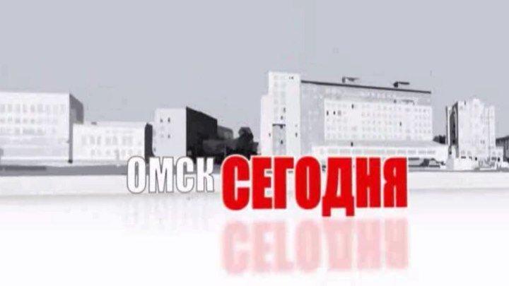 Омск сегодня Почерк красивый и быстрый 003