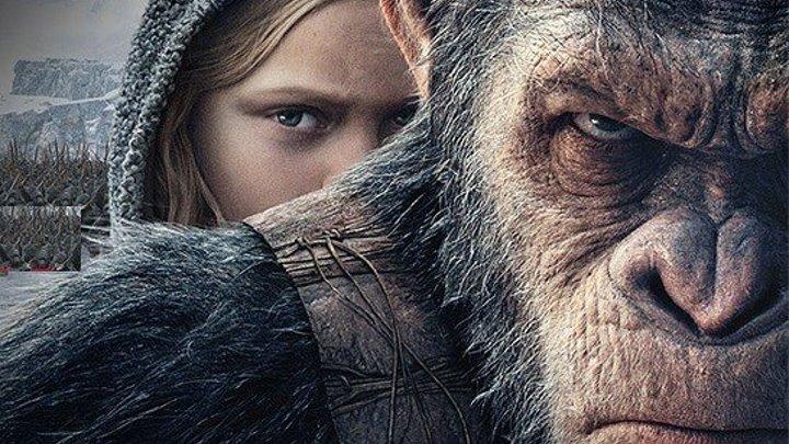 Планета обезьян: Война (2017) War for the Planet of the Apes