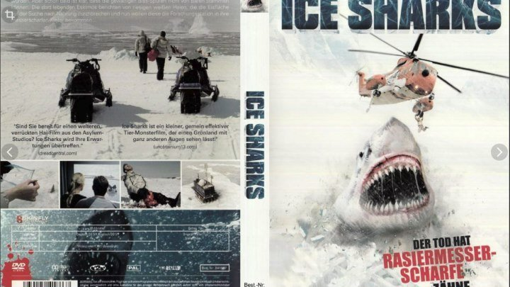 Ледяные акулы(2016) - фантастика, приключения