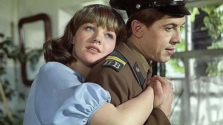 """Фильм """" Единственная НD (1975) """"."""