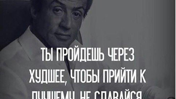 Розы на снегу 2018 Автор песни Платов Иван
