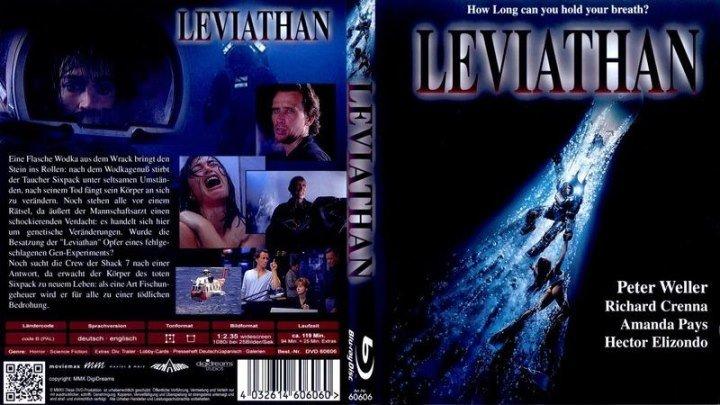 Левиафан (Джордж Пан Косматос) [1989, США, Фантастика, мистика,ужасы]