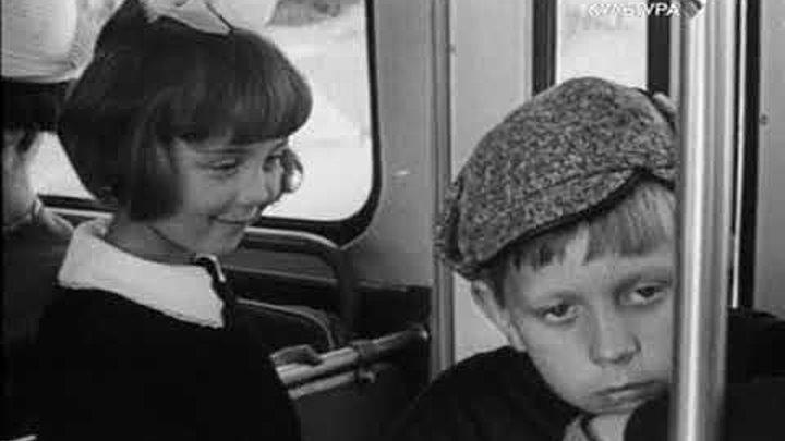 """""""Чудак из пятого Б"""". 1972г. Золотая коллекция художественных фильмов"""