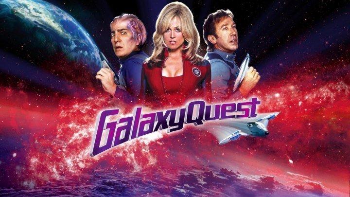 «В поисках галактики»:1999..фантастика, комедия,