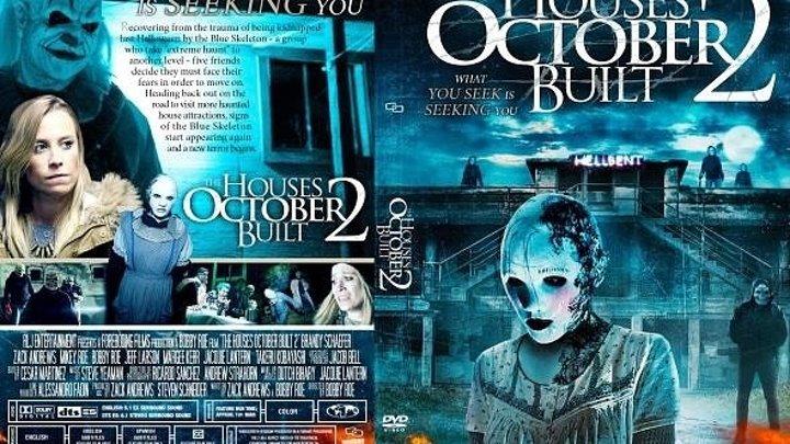 Дома, построенные в октябре 2 фильм 2017 ужасы.