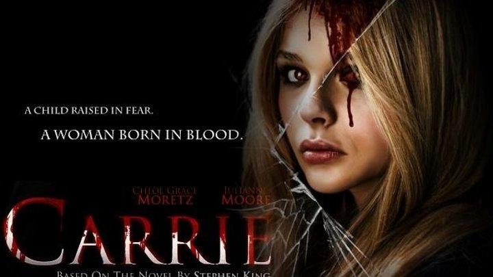 Телекинез \ Carrie (ужасы) 2013