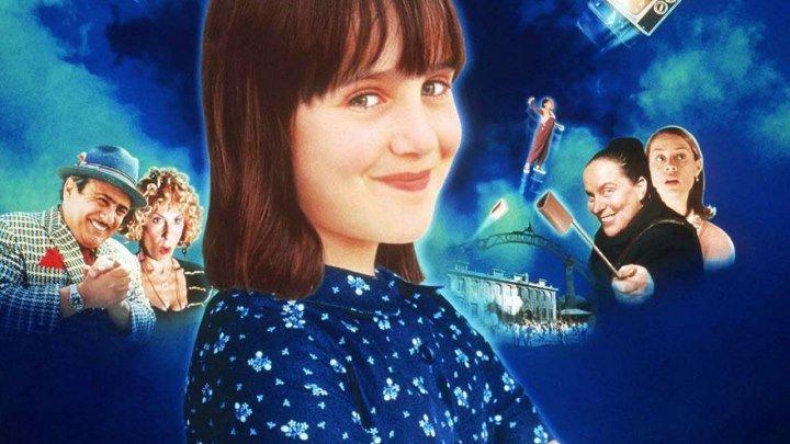 Matilda (Komediya, Uzbek tilida) HD