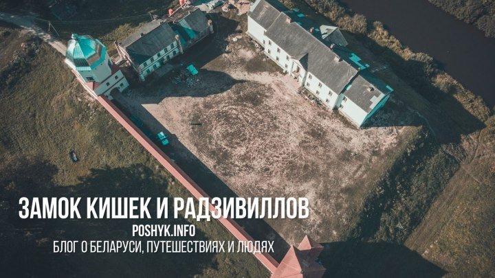 Замок в Любче. Интересные достопримечательности Беларуси