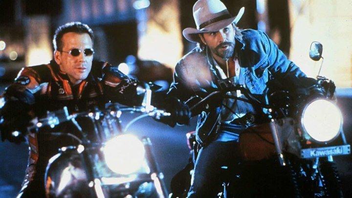 Харлей Дэвидсон и ковбой Мальборо 1991 боевик, триллер, драма