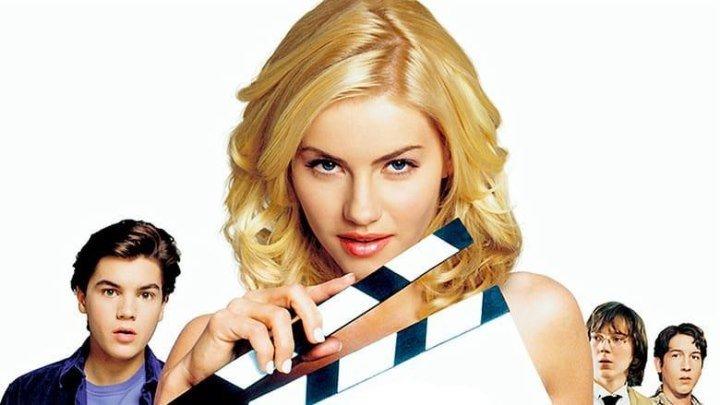 Соседка (2004) HD 720p