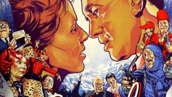 Бразилия [Director's Cut] (культовая фантастическая антиутопия от режиссера фильмов «Бандиты во времени» и «Король-рыбак» Терри Гиллиама с Джонатаном Прайсом, Ким Грайст, Робертом Де Ниро) | Великобритания-США, 1985