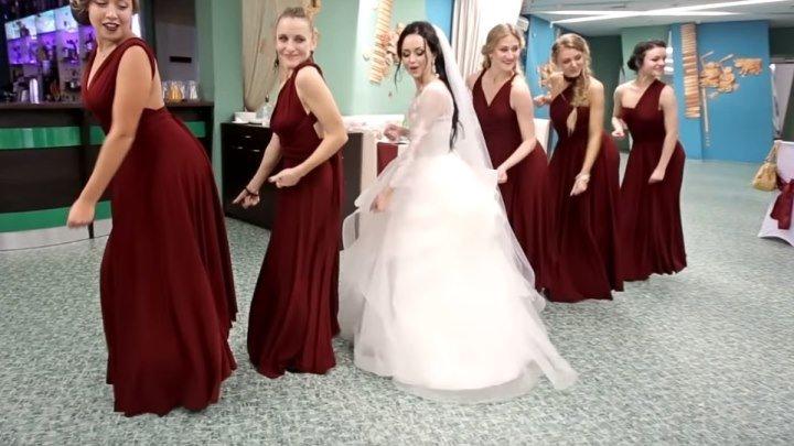 Танцевальный сюрприз от невесты! Как красиво, молодец!!!