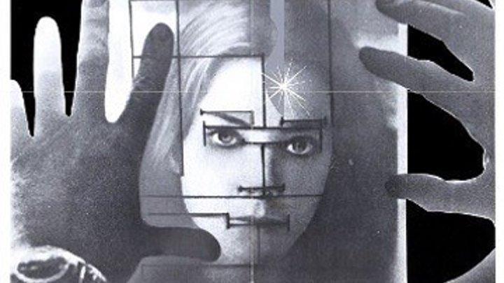 Скальпель (триллер) | США, 1977