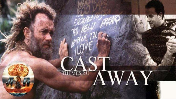 Изгой / Cast Away (2000) 720HD