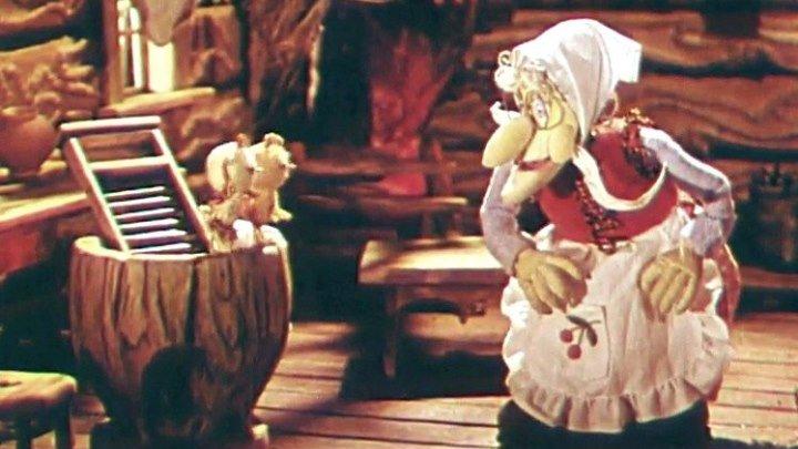 Два справедливых цыплёнка (1984)