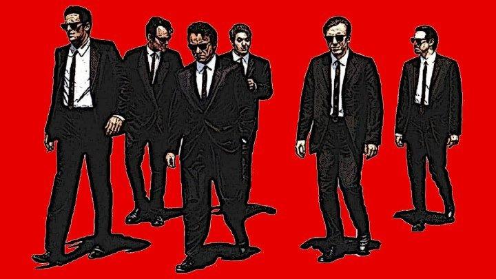 Прощайте псы [Open Matte в переводе «Goblina»] (культовая дебютная криминальная драма Квентина Тарантино с Харви Кейтелем, Тимом Ротом, Стивом Бушеми, Майклом Мэдсеном) | США, 1991