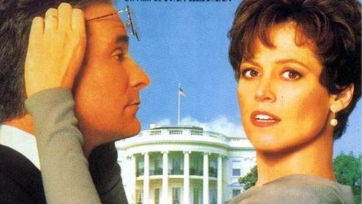 комедия-Дейв (1993)1080p