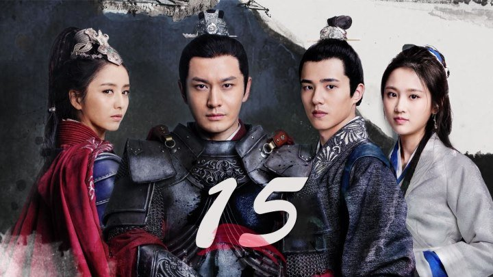 [RUS SUB] Nirvana in Fire 2 / Список архива Ланъя 2, 15/50