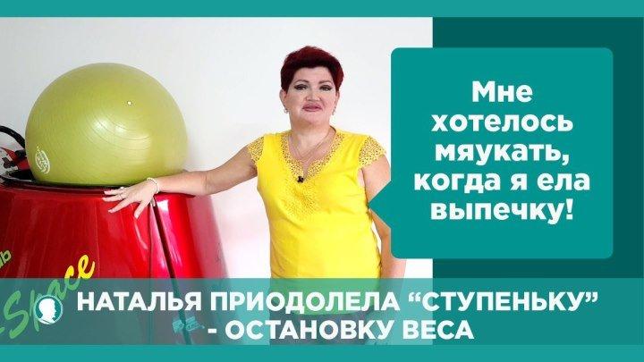 Наталья Жигаленкова - начинать нужно с психотерапии!