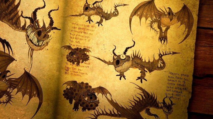 Как приручить дракона : Книга драконов (2011)