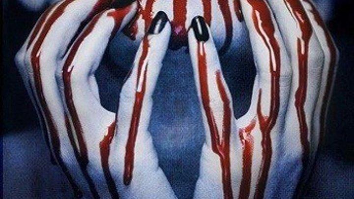 Кровавая ловушка. . ужасы, триллер (озвучка Хихидок)