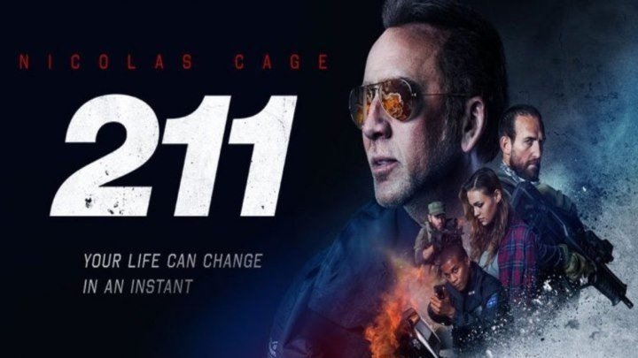 КОД 211 (2018). боевик, драма, история