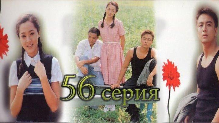 [A-music] Первая любовь / First love, 56 серия (русс. суб.)