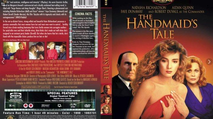 Рассказ служанки (The Handmaids Tale) 1989 драма, мелодрама
