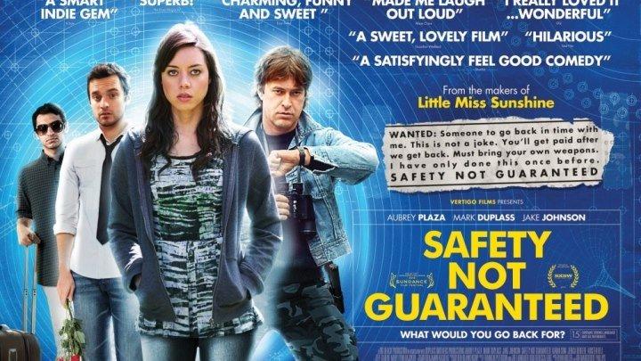 Безопасность не гарантируется (2012) мелодрама, комедия