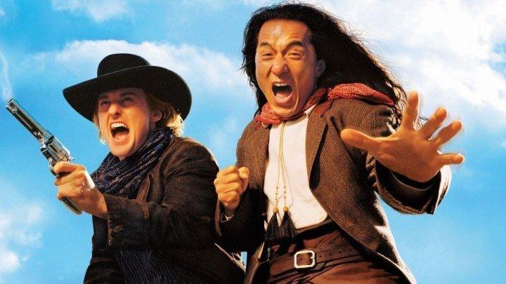 Шанхайский полдень (Shanghai Noon). 2000. Боевик, комедия, приключения