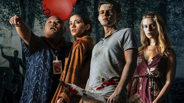 Кровавый фестиваль НD(ужасы, комедия)2018