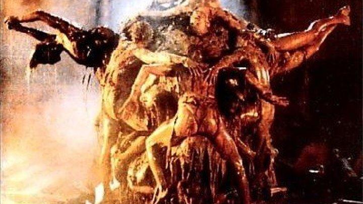 Собор НD(ужасы)1988