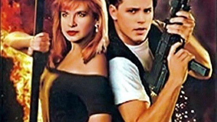 Поспешное бегство 2 (приключенческая экшн-комедия с Кори Хэймом и обладательницей 7 чёрных поясов в разных видах единоборств Синтией Ротрок) | США, 1994