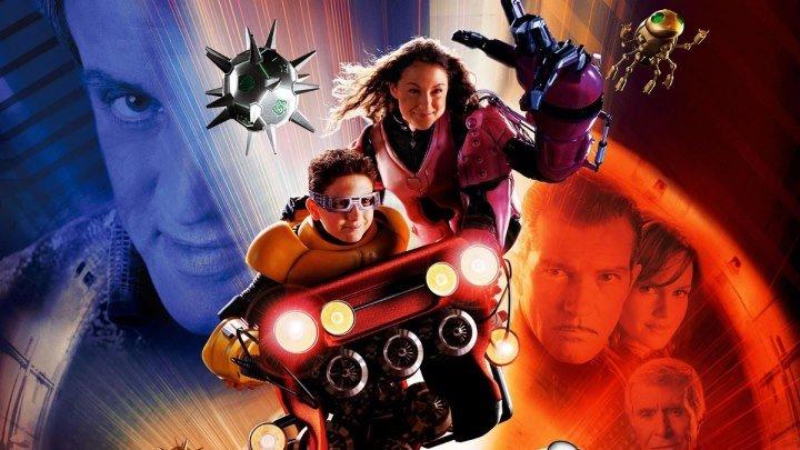 Дети шпионов 3_ Игра окончена (2003)